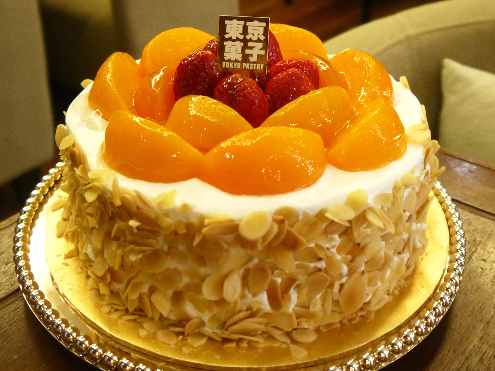 Tokyo Pastry Bakery Cafe